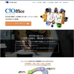 株式会社フュージョン コーポレートサイト
