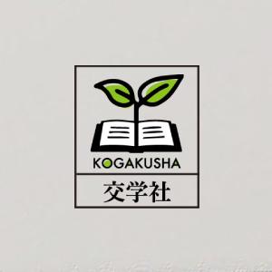 株式会社交学社 ロゴ