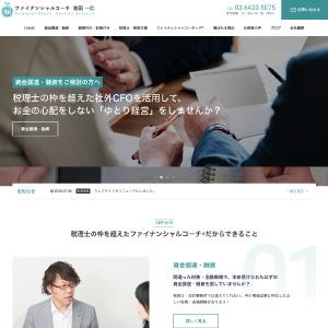 ファイナンシャルコーチ吉田一仁ホームページ
