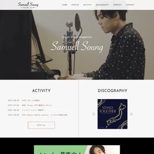Samuell Soung